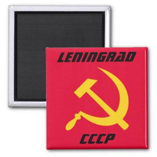 Leningrad, CCCP die Sowjetunion, St. Petersburg Magnete