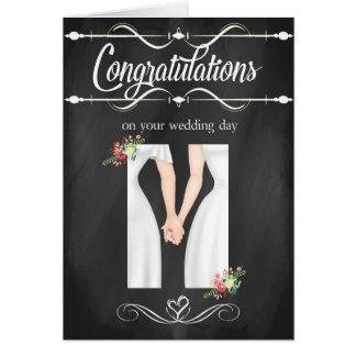 Lesbische Hochzeits-Glückwunsch-Karte Grußkarte