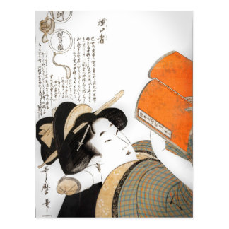 Lesefrau durch Utamaro Postkarte