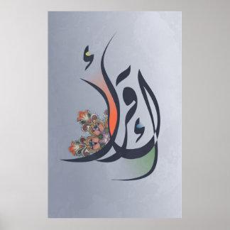 LESEN Sie herein arabisches Kalligraphie-Plakat Poster