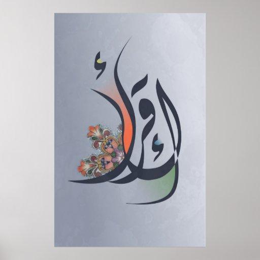 LESEN Sie herein arabisches Kalligraphie-Plakat