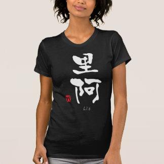 Lia KANJI (chinesische Schriftzeichen) T-Shirt