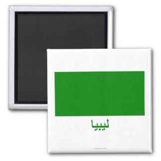 Libyen-Flagge mit Namen auf Arabisch Magnete