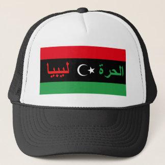 Libyen-Hut - ليبياالحرة Truckerkappe