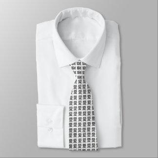Liebe - 愛 krawatte
