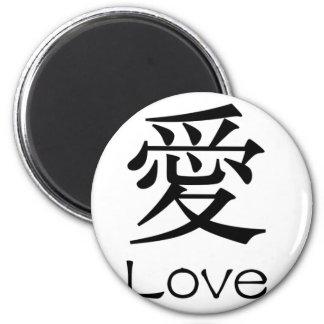 Liebe 爱 ai 愛 ito Kanji-chinesisches Schriftzeichen Runder Magnet 5,1 Cm