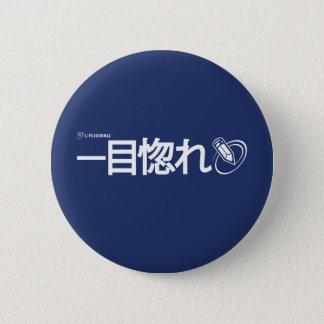 Liebe am ersten Anblick - Japaner (Livejournal) Runder Button 5,7 Cm
