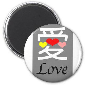 Liebe auf Chinesen mit Herzen Runder Magnet 5,7 Cm