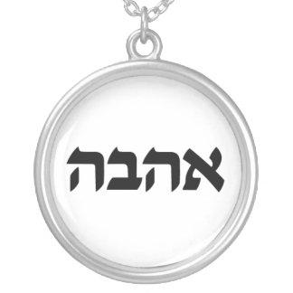 Liebe-Charme auf Hebräer Versilberte Kette