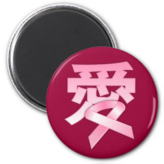 Liebe für den Brustkrebs im chinesischen Magneten Runder Magnet 5,1 Cm