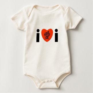 Liebe I I Baby Strampler