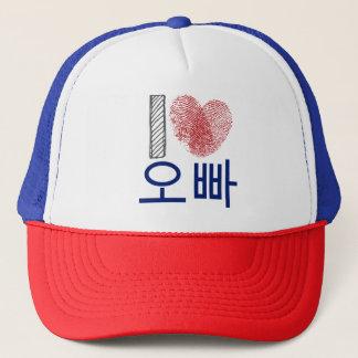 Liebe I Oppa 오빠 Herz-blauer und roter koreanischer Truckerkappe