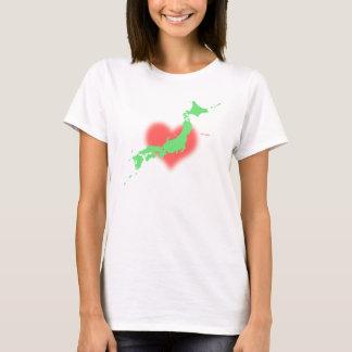 Liebe Japan T-Shirt