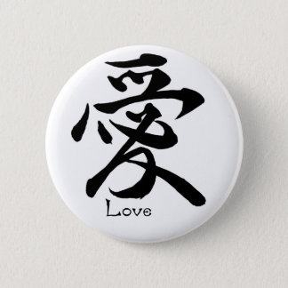 Liebe-Kalligraphie-japanisches Kanji-Symbol Runder Button 5,1 Cm