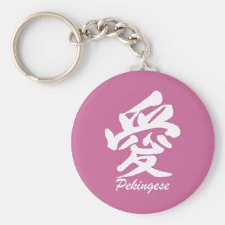 Liebe Pekingese Schlüsselanhänger