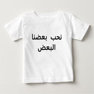 Liebe T Shirt