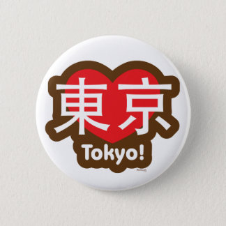 Liebe-Tokyo-Knopf Runder Button 5,1 Cm