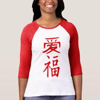 LIEBE UND GLÜCK AUF CHINESEN, LIEBE, GLÜCK T-Shirt
