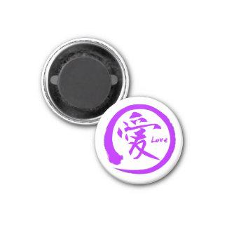 Lila japanisches Kanjisymbol des Zenkreises | für Runder Magnet 2,5 Cm