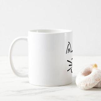 Linie Kunstkatzengesichts-Tasse Kaffeetasse