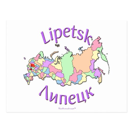 Lipetsk Russland Postkarten