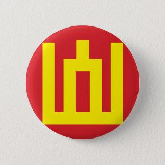 Litauische Armee-Flagge - Flagge der litauischen Runder Button 5,1 Cm