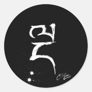 lNga (fünf) (WB) [Aufkleber] Runder Aufkleber