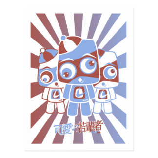 Loco-Maskottchen Postkarte