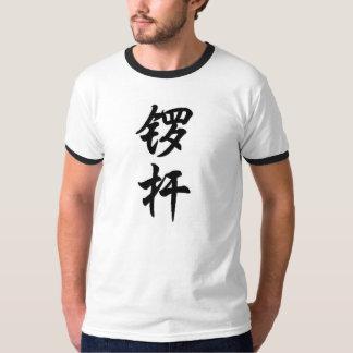 Logan T-Shirt