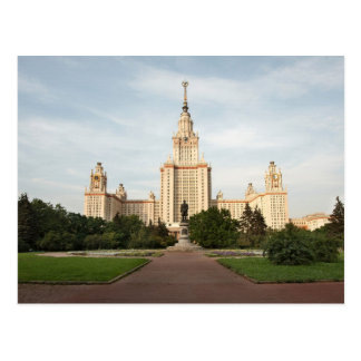 Lomonosov Postkarte
