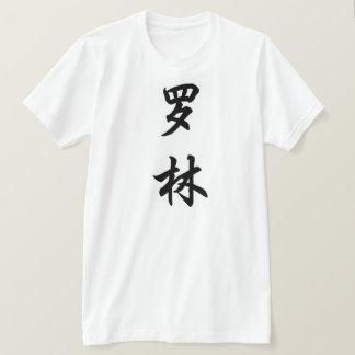 lorene T-Shirt