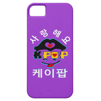 ♪♥Love K-Pop fabelhaftes Barely-There iPhone 5 iPhone 5 Etui