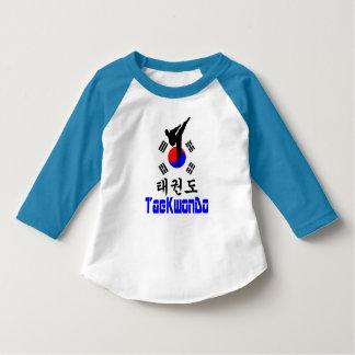 ❤☯✔Love koreanischer Kriegsc$kunst-taekwondo T-Shirt