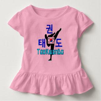 ❤☯✔Love koreanisches Kriegsc$kunst-taekwondo Kleinkind T-shirt