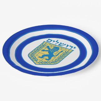 Löwe von Judah Emblem-Jerusalem-Hebräer Pappteller