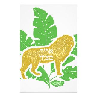 Löwe von Zion Briefpapier