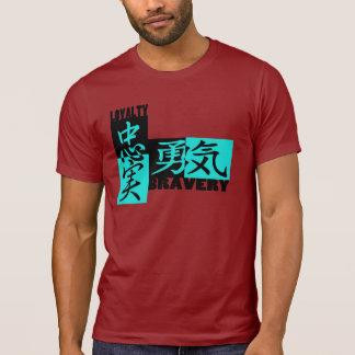 Loyalitäts-Tapferkeit Japanertext T-Shirt