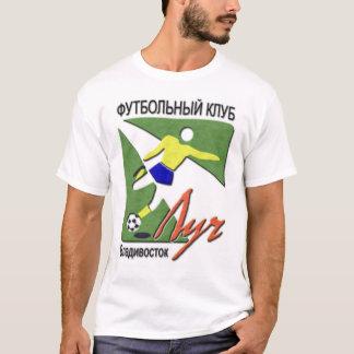 Luch Wladiwostok T-Shirt
