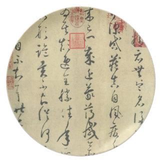 Lun Shu Krawatte (论书帖) durch Huai SU (怀素) Flache Teller