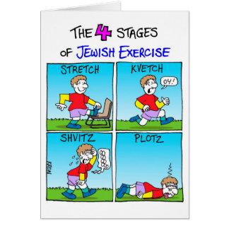 Lustige Karte für Rosh Hashanah - jüdische Übung