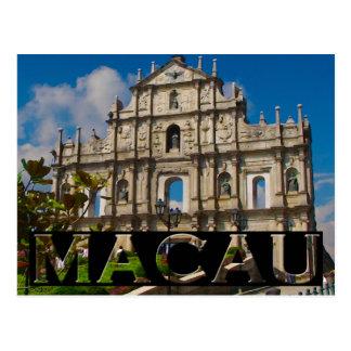 Macao Postkarte