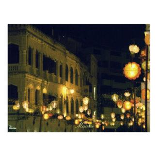 Macao-Touristenbestimmungsort Postkarte