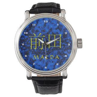 Maeda Monogramm Uhr
