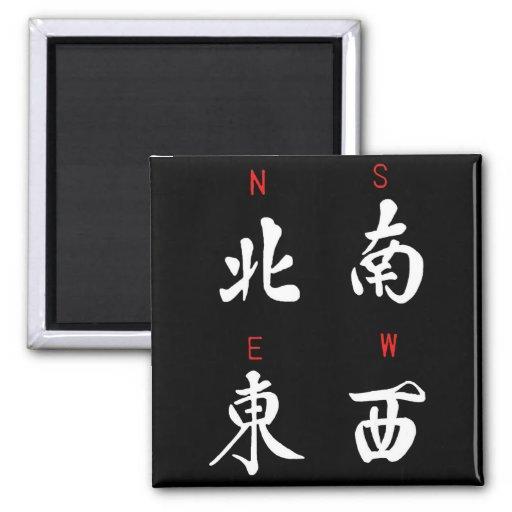 Mahjong Winde, EhrenAnzug, Nord-, Süd-, Ost-, West Magnete