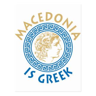 MAKEDONIA IST - ALEXANDROS GRIECHISCH POSTKARTE