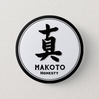 MAKOTO Ehrlichkeit bushido Vorzug-Samurai-Kanji Runder Button 5,1 Cm