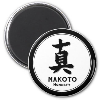 MAKOTO Ehrlichkeit bushido Vorzug-Samurai-Kanji Runder Magnet 5,7 Cm