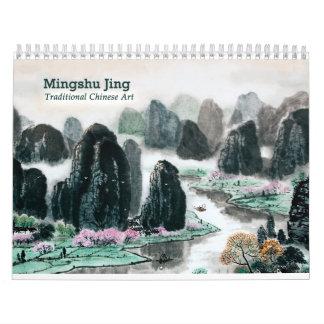 Malerei-Wandkalender 2017 Wandkalender