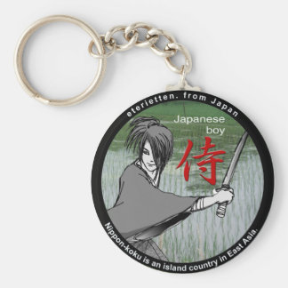 MANGA Junge SAMURAI-Rose Schlüsselanhänger