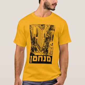 Manhattan auf hebräischem T - Shirt